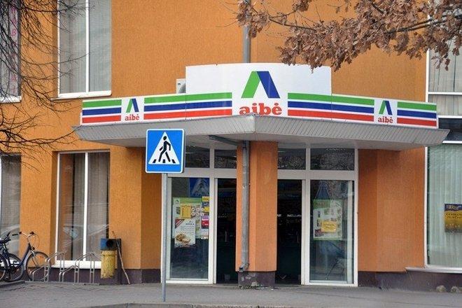 Einkaufszentrum Aibe