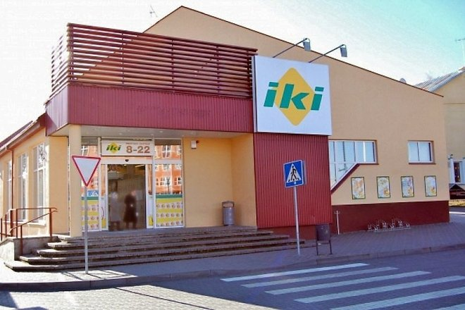Einkaufszentrum IKI