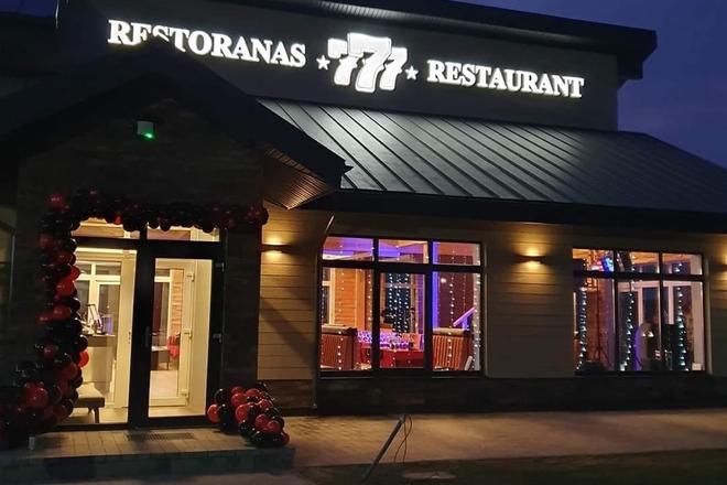 Restoranas 777