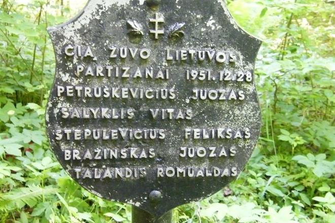 Lietuvos partizanų kovos ir žūties vieta (Marčiukonių k.)