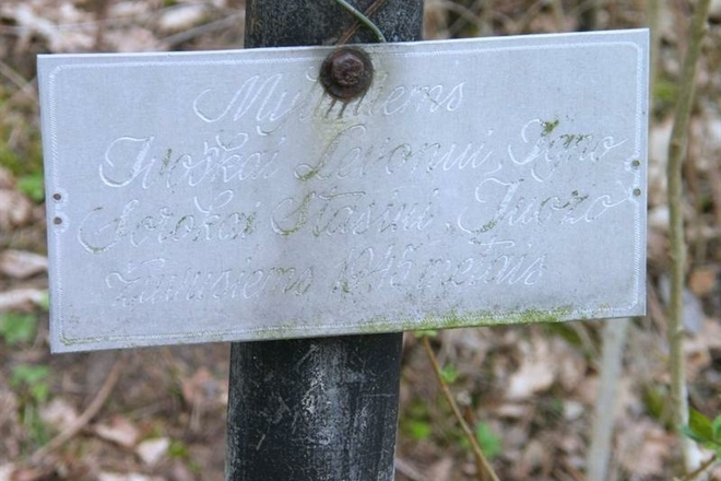 The place of the struggle and death of Lithuanian partisans Stasys Soroka-Mindaugas and Leonas Ivoska-Lapinas