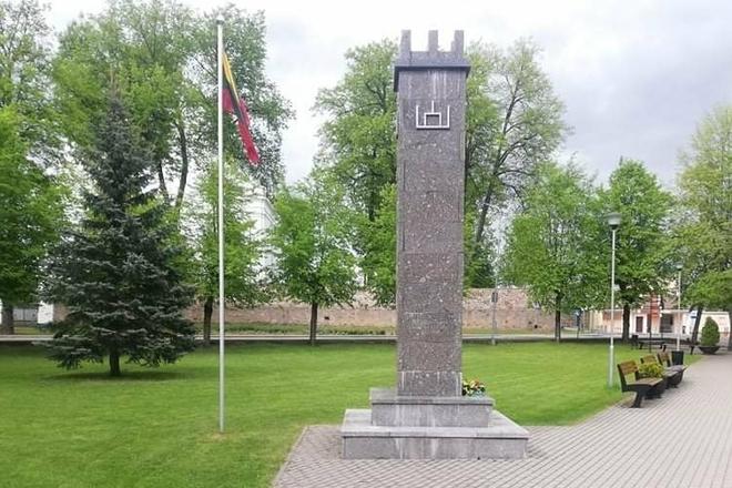 Lietuvos Nepriklausomybės paminklas