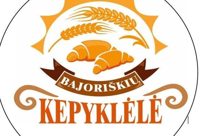 Bajoriškės Bäckerei