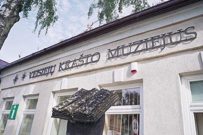 Veisiejų krašto muziejus