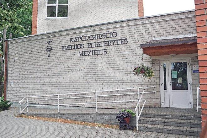 Kapčiamiesčio Emilijos Pliaterytės muziejus