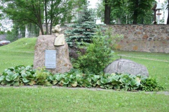 Juozo Neimonto (1875–1963) kapas ir paminklas