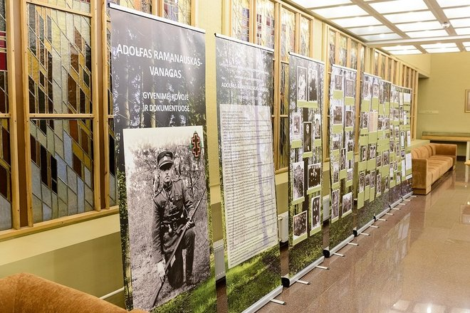 Educational programs of the Freedom Fighting Museum